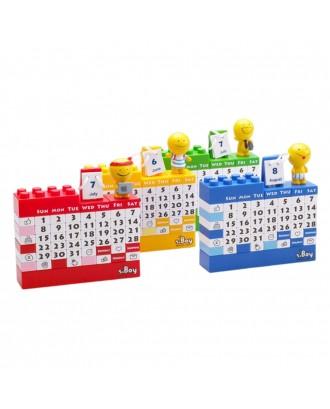 Building Blocks Perpetual Calendar